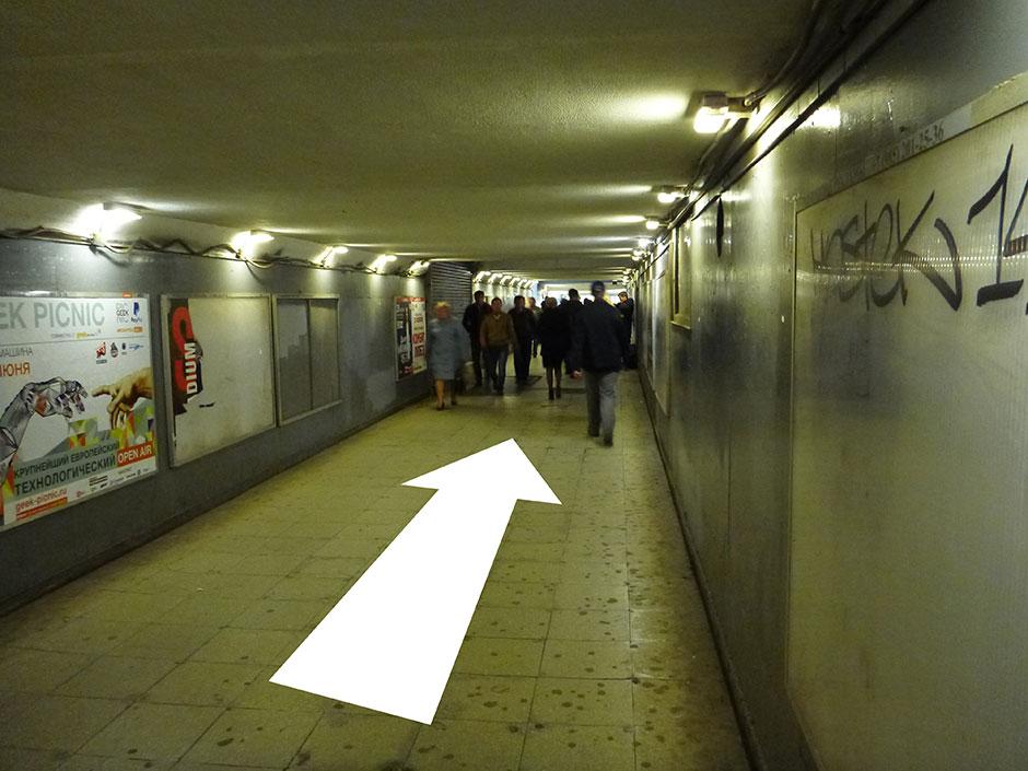 пройти серый туннель до конца